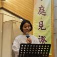 2016年3月 - 復活節浸禮